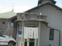 Daisuke0001