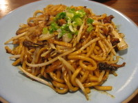 Udon20001